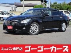 三菱 ディグニティハイブリッド の中古車 3.5 VIP 青森県青森市 160.0万円