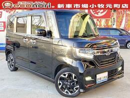 ホンダ N-BOX 660 G L ターボ ホンダセンシング 4WD 1年保証 スマートキー 8型インターナビ