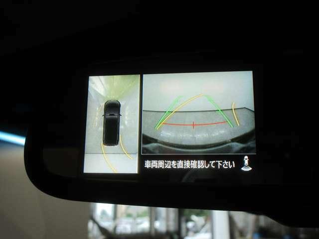 マルチアラウンドモニター搭載で、周囲の安全確認ができますので、駐車時にも安心ですね。