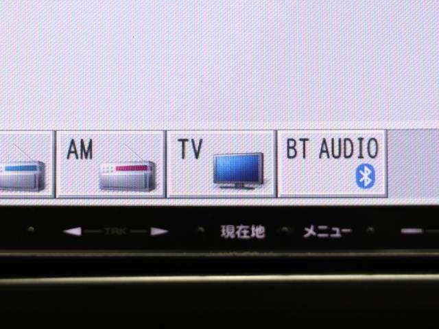 フルセグ対応のTVなので、地デジ受信でテレビ映像もキレイに移りますよ!