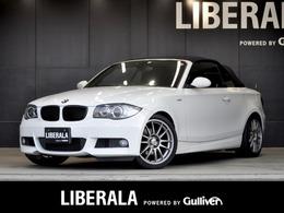 BMW 1シリーズカブリオレ 120i Mスポーツパッケージ HID Pシート Bカメ ETC Pスタート キーレス