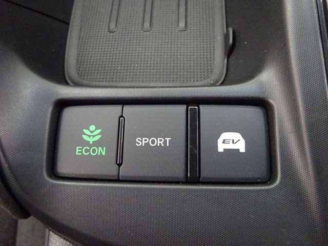 ■ETC(Electronic Toll Collection System)■ 有料道路の渋滞を防止するために開発された、料金支払いを自動化するためのシステムです。商談時にお伝え頂ければこの車両に於ける再セットアップも承ります。