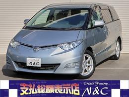 トヨタ エスティマ 2.4 アエラス ナビ ETC 両側電動 全国対応1年保証