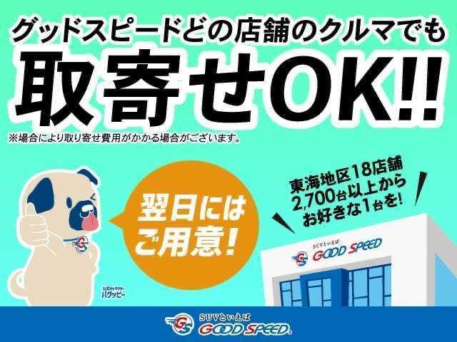 アクセスは、東名高速道路浜松西IC降りて約15分。最寄り駅高塚駅(JR東海道線)です。事前連絡で送迎可能です♪