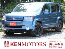 ホンダ クロスロード 1.8 18X 4WD ヒッチメンバー ヒッチキャリア
