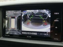 SDナビに映し出されるアラウンドビューカメラ画像はフルカラーで後方確認も安心ですね。