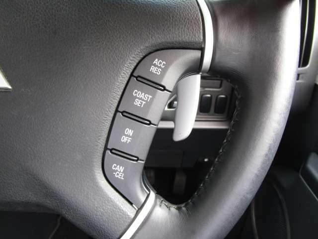 高速走行時に一定の速度にて走行可能 クルーズコントロール