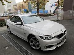 BMW 4シリーズクーペ の中古車 420i Mスポーツ 神奈川県横浜市港北区 279.0万円