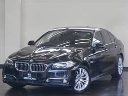 BMW 5シリーズ 528i ラグジュアリー ドライビングアシストプラス・1オーナー
