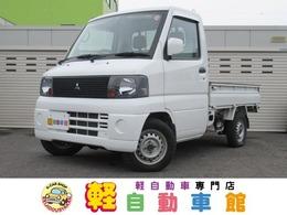 三菱 ミニキャブトラック 660 ダンプ 4WD マニュアル車