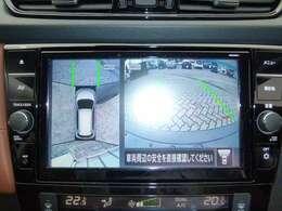 純正大型ナビゲーションMM520D-L装着車両です!音楽再生はもちろん地デジTVも付いて便利ですね!新しいカーライフが楽しくなります!