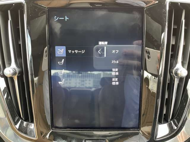 ■SELEKT FAIR開催中■安心のSELEKT保証料込価格■日本全国どこでも納車可能です■西日本最大級の認定中古車展示場■九州運輸局指定整備工場併設■安心のアフターサービスをご提供します■