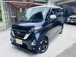 日産 ルークス 660 ハイウェイスターX ナビ/TV/アラウンドビューM/リア修復 (小)
