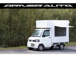 日産 クリッパートラック キッチンカー 移動販売車 フートドラック エアコン オートマ