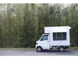 移動販売車、需要が高まっている今、少しでもお安く