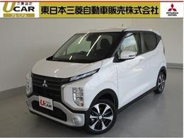 三菱 eKクロス 660 T レンタUP 届出済未使用車 サポカーS