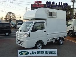 ダイハツ ハイゼットトラック キャンピングカー 4WD省力パック 強化サス 着脱可4ナンバ エアコン サブバッテリー