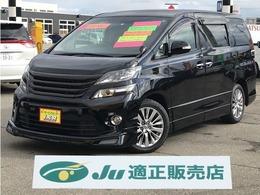 トヨタ ヴェルファイア 2.4 Z ゴールデンアイズ 4WD アドミレイションエアロキット ナビ TV