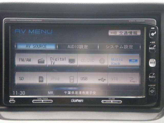 ギャザズ HDDナビ フルセグTV付音楽録音可能です。