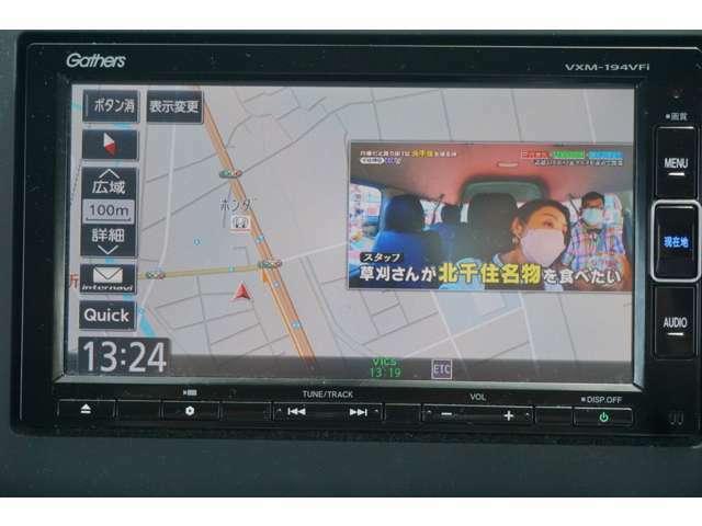 ホンダ純正ナビ VXM-194VFI CD/DVD Bluetoothオーディオ ワンセグに対応