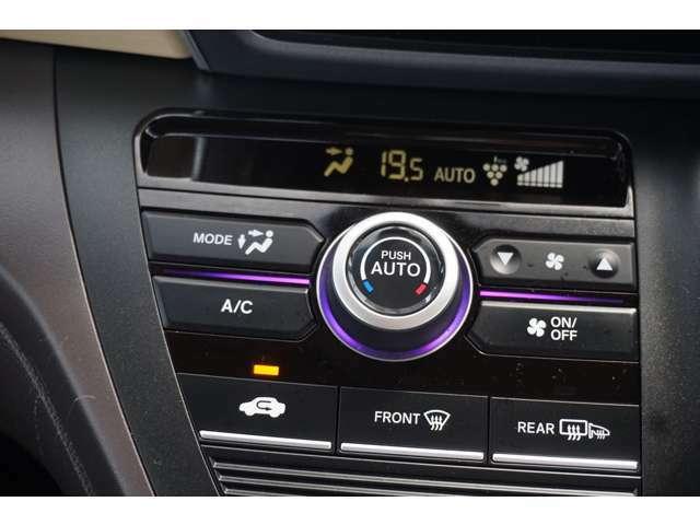 プラズマクラスター搭載オートエアコンです。1年を通して、どんな季節でも快適温度に設定できるので、ドライブや通勤が快適になります!