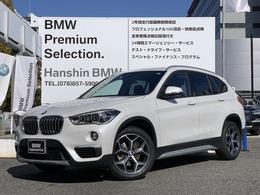 BMW X1 xドライブ 18d xライン 4WD 1オーナーコンフォートPKGシートヒーター