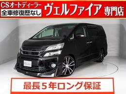 トヨタ ヴェルファイア 2.4 Z 黒本革/新品20AW/両側自動/後席モニター