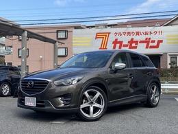 マツダ CX-5 2.5 25S Lパッケージ 社外20アルミ 車高調 純正ナビ 白革シート