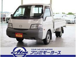マツダ ボンゴトラック 1.8 DX ワイドロー ロング 1トン・荷台仕上済