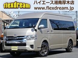 トヨタ ハイエース 2.7 グランドキャビン 4WD シートカバー BFATタイヤ 天吊りモニター