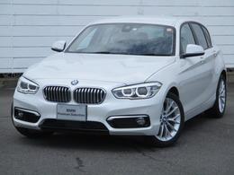 BMW 1シリーズ 118i ファッショニスタ 禁煙ワンオーナー アップグレードPKG 17AW