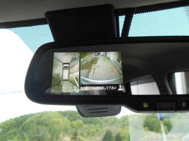 上から見下ろす感覚で駐車出来る「アラウンドビューモニター」装備!映像はルームミラーに映ります。