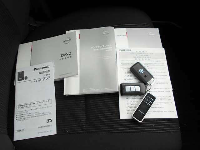 メンテナンスノート・取り説(車両・ナビ・ETC・純正リモスタ)・インテリジェントキー×2・純正リモスタ