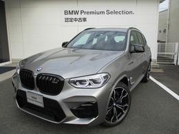 BMW X3 M コンペティション 4WD ヘッドアップディスプレイ 21AW
