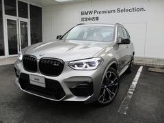 BMW X3 M の中古車 コンペティション 4WD 佐賀県鳥栖市 999.9万円