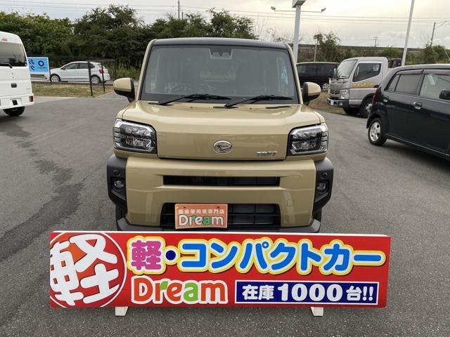 ドリーム加古川店です。この度は当店の在庫車両をご閲覧頂き誠にありがとうございます!弊社HPでも多数の在庫車掲載中!!ご希望の車種・色・グレードなどご相談下さい♪https://dreamjapan.jp/