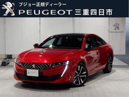 プジョー 508 GT ブルーHDi ディーゼルターボ 8AT フルパッケージ ナビ ETC2.0 新車