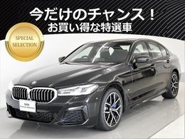 BMW 5シリーズ 540i xドライブ Mスポーツ 4WD 後期 黒革 HUD ハイビームA オートT 19AW