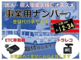 アフターサービスも充実です!!女性の方や、初めてお車をご購入される方もご安心してカーライフを楽しめるよう当店スタッフ一同全力でサポート致します!!ホームページ http://www.jobcars.jp TEL 072-852-0300