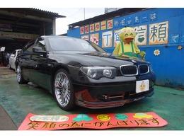 BMWアルピナ B7 スーパーチャージ ロングホイールベース 毎車検ニコル整備 地下駐保管