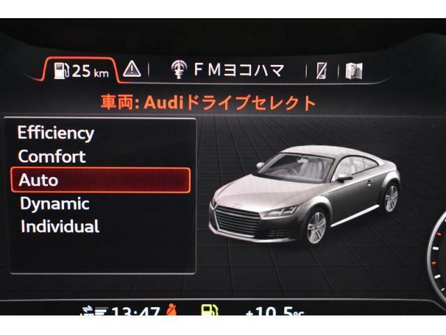Audiドライブセレクト『パワーステアリング、エンジン、トランスミッションなどの特性をスイッチ一つで切り替え可能!ドライバーの好みに合わせてドライブを楽しんでいただけます。』