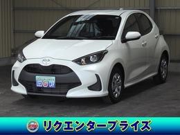 トヨタ ヤリス 1.0 G 登録済未使用車/8型ディスプレイ/Bluetooth