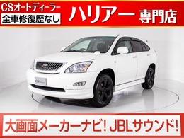 トヨタ ハリアー 2.4 240G プレミアムLパッケージ 黒本革シート/JBLサウンド/メーカーHDDナビ