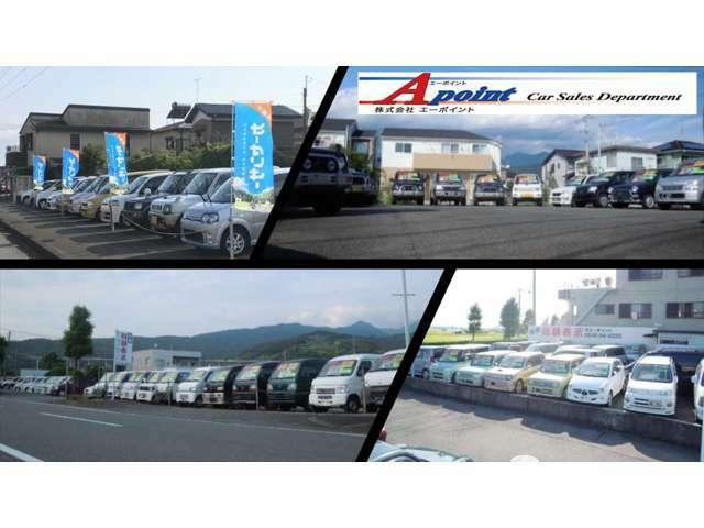 Aプラン画像:◆静岡県東部地域に3店舗営業中◆お手頃な軽自動車を中心に展示しております◆乗出価格表示◆全車種整備付◆ご来店心よりお待ちしてます◆