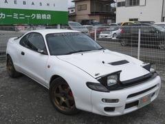 トヨタ セリカ の中古車 2.0 GT-FOUR 4WD 群馬県前橋市 159.8万円