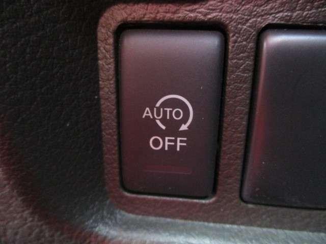 アイドリングストップ付きで燃費向上!