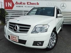 メルセデス・ベンツ GLKクラス の中古車 GLK300 4マチック 4WD 神奈川県厚木市 139.0万円