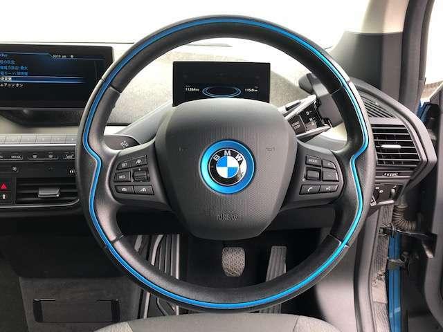 『BMW保険』をご存知でしょうか? 万が一の事故の際、当社とBMW保険を引受している国内大手損保会社と連携して迅速に対応いたします。長期保険もお取り扱いしております。是非お話させてください