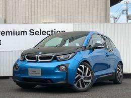 BMW i3 アトリエ レンジエクステンダー装備車 1年保証 純正HDDナビ バックカメラ