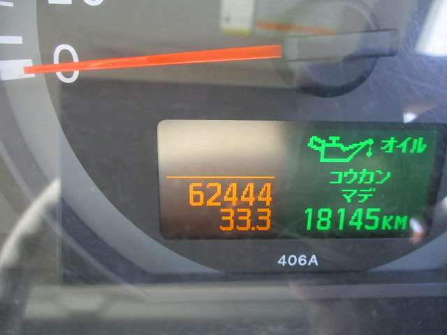 走行62444kmでエンジンも快調!